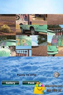汽车2拼图 Cars 2 Puzzle