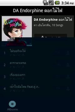 Da Endorphine Fanclub