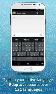 Adaptxt Keyboard - Phone
