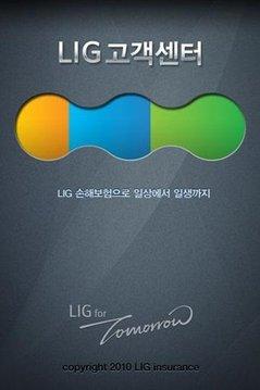 LIG 고객센터