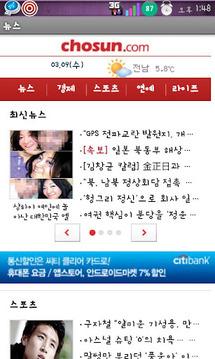 링크모아 뉴스