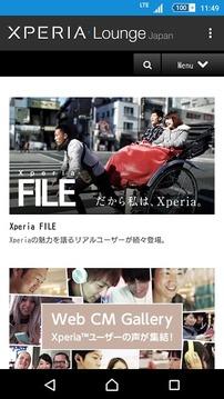 Xperia™ Lounge Japan