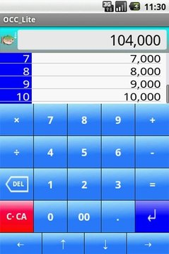 OCC_Lite!One Column Calculator