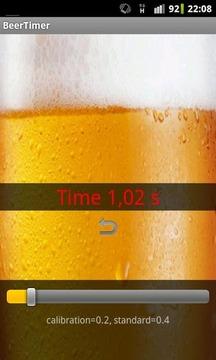 啤酒定时器