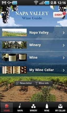 나파 밸리 와인(Wine) 가이드