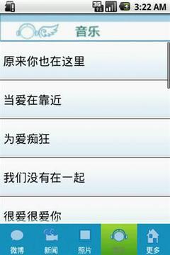关于刘若英的一切