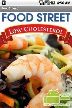 低胆固醇餐厅