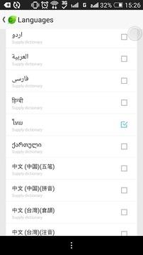 GO泰国键盘 Thai for GOKeyboard