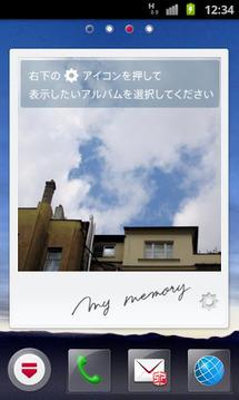 Photo Frame Widget