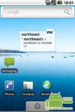 VOX的英语 - 西班牙语字典