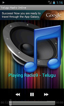 Telugu Radio Online
