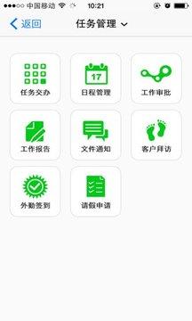 湘籍企业家商会