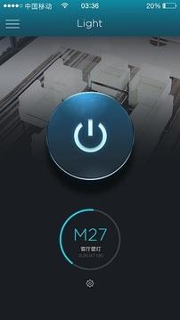 WiFi智能控制