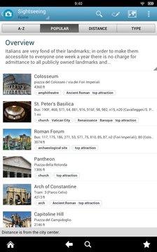罗马旅游指南