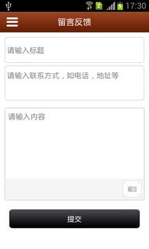 广东皮革皮具