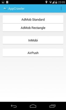 AppCrawler - Mobile Ad Browser