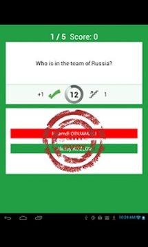 WM Quiz 2014