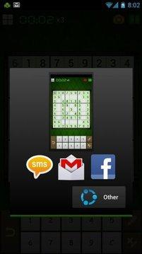 Sudoku Plus FREE