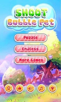 Bubble Shooter Pet