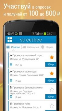 streetbee