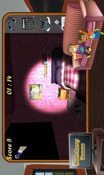 Hidden Room Challenge 3D