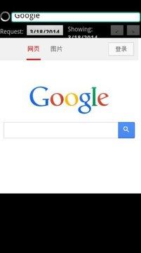 HadApp Browser Free