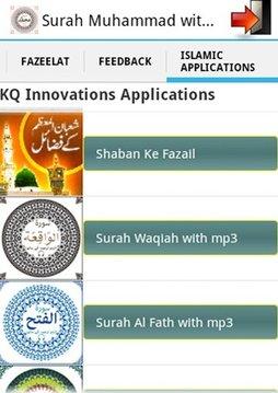 Surah Muhammad with mp3