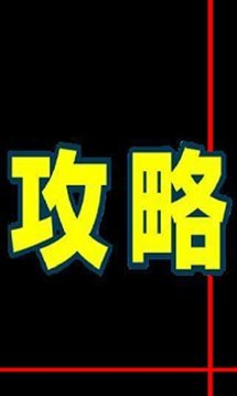 メルクストーリア【攻略&事前登録】