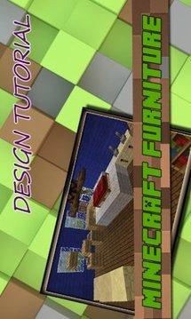 Furniture design for Minecraft