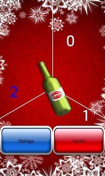 Gira La Bottiglia - Natale