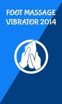 FOOT VIBRATOR MASSAGE FUN 2014