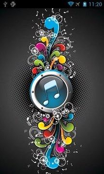 Lady Gaga Radio