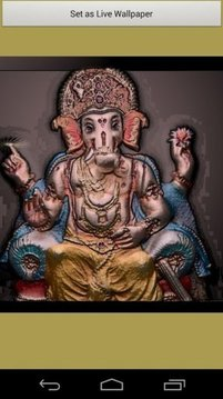 Ganesha Ji Emboss Effects