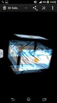 3D Argentina Football LWP