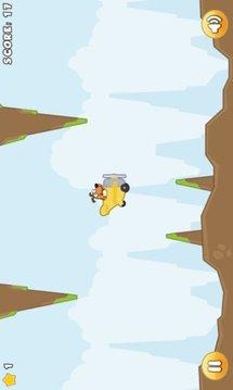 Flappynator - The Flappy Dog