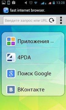 fast internet browser.