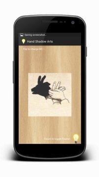 Hand Shadow Art -Fun Kids Game