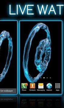 Live Water Rings Wallpaper