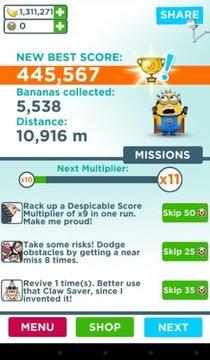 Minion Rush Mega Cheats