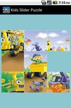 Kids Slider Puzzle Game