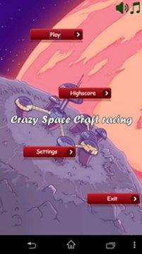 Space Car Racing Rush