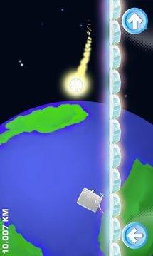 Solar Marathon