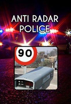 ANTI RADAR POLICE DETECTOR