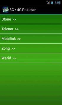 3G / 4G Pakistan