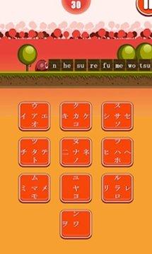 Learn Katakana