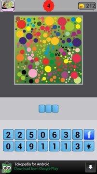 Test Blending Colour