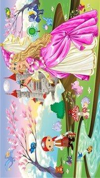 隐藏的对象公主