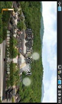 昌徳宫ストーリー