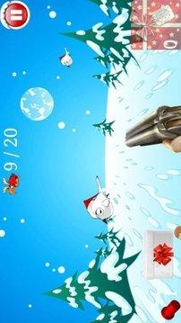 Christmas Angry Shooter