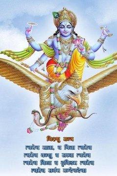 Vishnu God HD Live Wallpaper